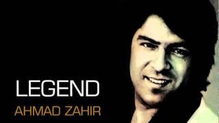 Ahmad Zahir - Tu Ba Mani - Vol 19
