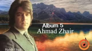 Ahmad Zahir. - Album  5